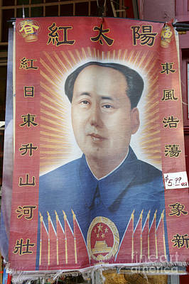 Mao Zedong Hanging Vancouver Chinatown Poster by John  Mitchell