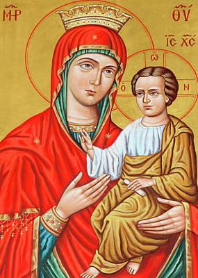 Mary Of Jerusalem Poster by Munir Alawi