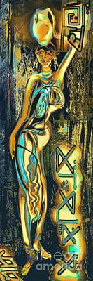 Massai Poster by Anne Weirich