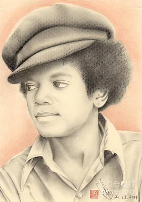 Poster featuring the drawing Michael Jackson #eleven by Eliza Lo