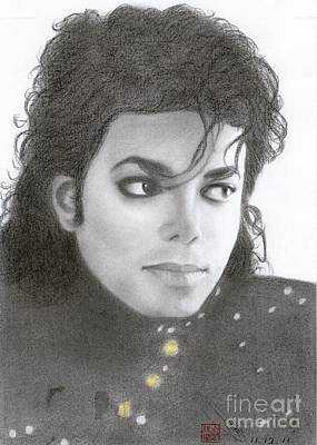 Poster featuring the drawing Michael Jackson #thirteen by Eliza Lo