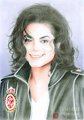 Poster featuring the drawing Michael Jackson #twelve by Eliza Lo