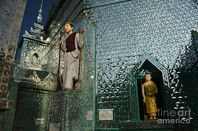 Mirror Temple In Burma Courtyard View Poster