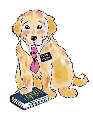 Missionary Puppy Card Poster by Katrina Davis