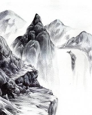 Misty Gorge Poster