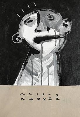 Mmxvii Memories No 3  Poster