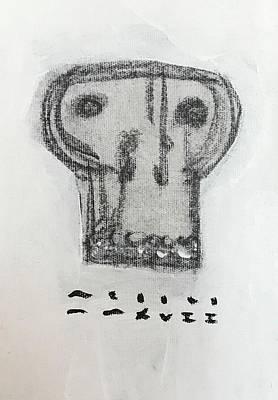 Mmxvii Skulls No 6 Poster