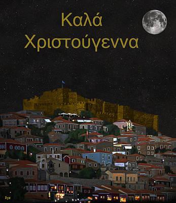 Molyvos Christmas Greek Poster by Eric Kempson