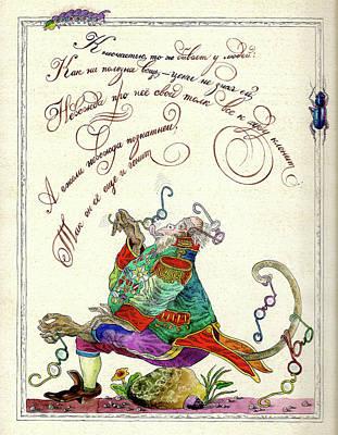 Monkey And Glasses  Poster by Leon Zernitsky