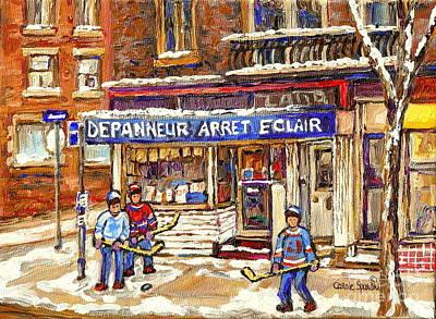 Montreal Corner Depanneur Arret Verdun Painting Street Hockey Art Scene Canadian Art Carole Spandau Poster