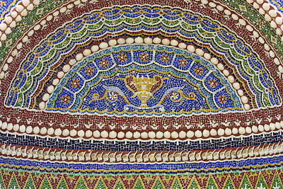 Mosaic Fountain Detail 4 Poster
