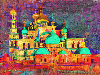Moscow Church At Night Poster