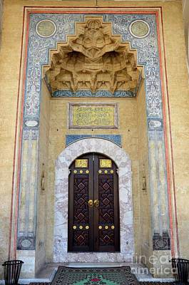 Mosque Door In Niche With Carvings And Calligraphy Sarajevo Bosnia Hercegovina Poster by Imran Ahmed