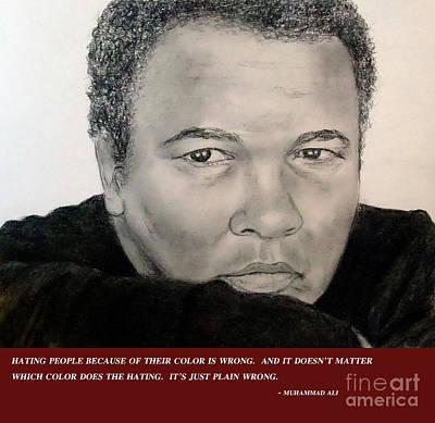 Muhammad Ali On Hating  Poster