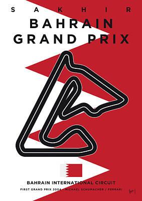 My 2017 Bahrain Grand Prix Minimal Poster Poster