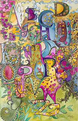 My Garden Poster by Claudia Cole Meek