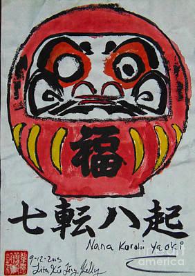 Nana Korobi Ya Oki Poster
