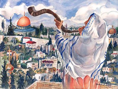 O Jerusalem Poster by Barbara Jung