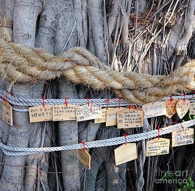 Old Banyan Wishing Tree Poster by Yali Shi