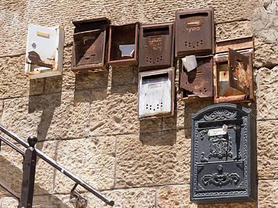 Old  Mailboxes In Jerusalem Poster