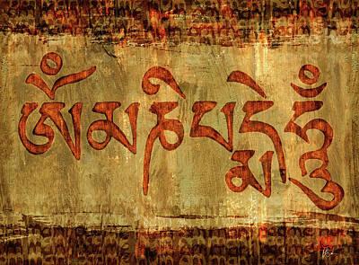 Om Mani Padme Hum Poster