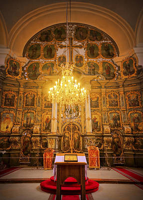 Orthodox Cathedral Hungary Poster by Joan Carroll