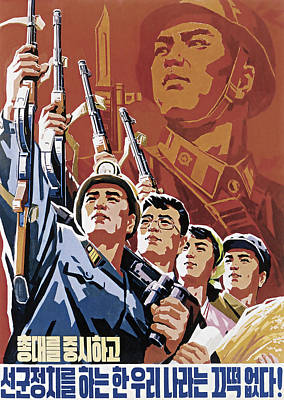 Our Country Is Safe Under The Army's Fist Policies Poster by Daniel Hagerman