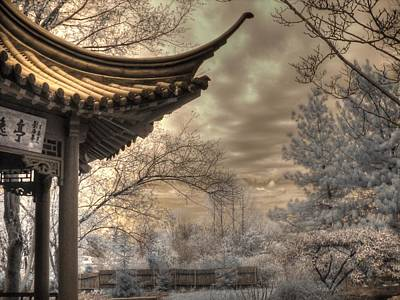 Pagoda Infrared Nanjing Friendship Garden Poster by Jane Linders