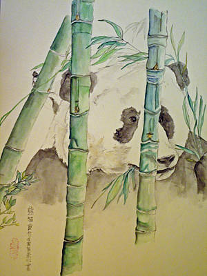 Poster featuring the painting Panda Eating  by Debbi Saccomanno Chan