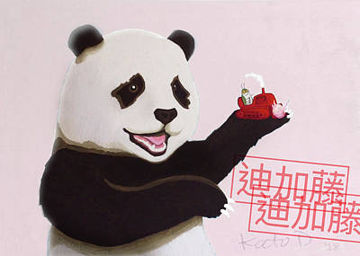 Panda Joy Pink Poster
