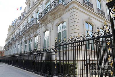 Poster featuring the photograph Paris Black Iron Ornate Gate To Parc Monceau - Parisian Gates  by Kathy Fornal