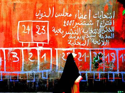 Passing By Marrakech Red Wall  Poster