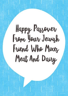 Passover Meat And Dairy Card- Art By Linda Woods Poster