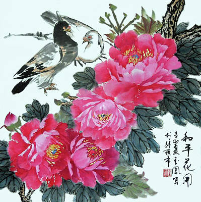 Poster featuring the photograph Peace Flowers by Yufeng Wang