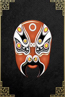 Peking Opera Face-paint Masks - Hou Yi Poster