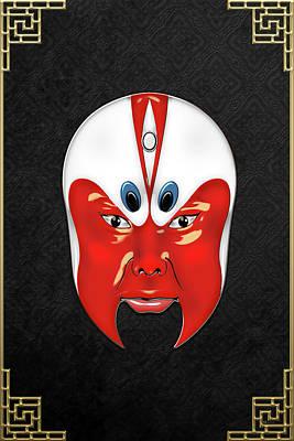 Peking Opera Face-paint Masks - Wen Zhong Poster