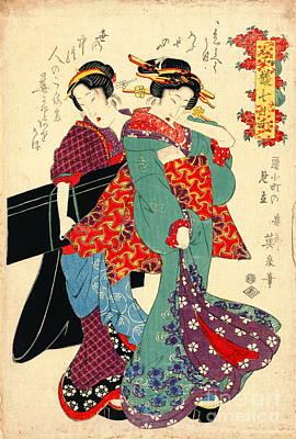 Poet Komachi 1818 Poster