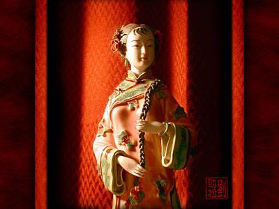 Porcelain Figure Poster