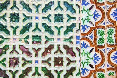 Portuguese Handmade Tile Poster