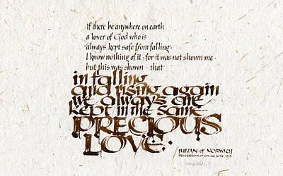 Precious Love Poster