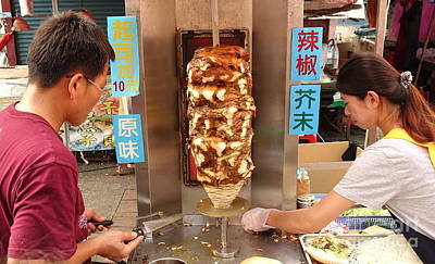 Poster featuring the photograph Preparing Shawarma Meat In Bread Buns by Yali Shi