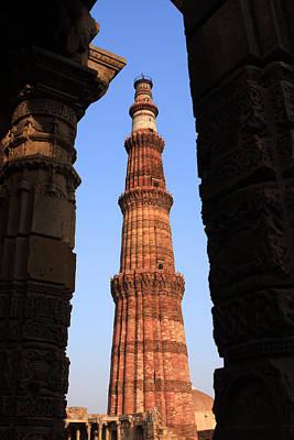 Qutab Minar Through The Arch Poster by Aidan Moran