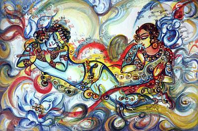 Radha Krishna - Flute - Love Poster