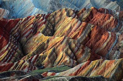 Rainbow Mountains Poster