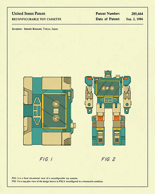 Reconfigurable Toy 1986 Poster