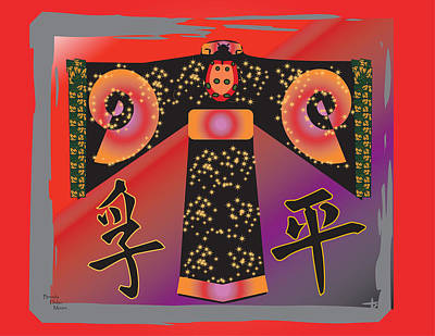 Red Hot Kimono Poster