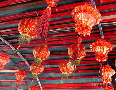 Poster featuring the photograph Red Lanterns 2 by Randall Weidner