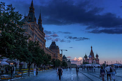 Red Square At Dusk Poster