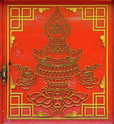 Red Tibetan Door Poster by Dutourdumonde Photography