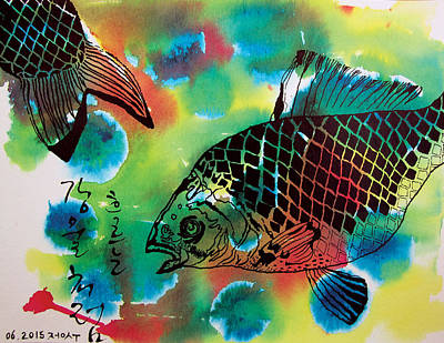River Fishes Poster by Jungsu Lim